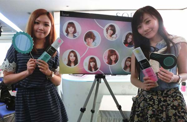 Liese brand event in hk