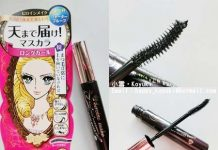 Heroine Make mascara 睫毛液