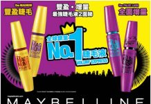 Maybelline false lash volum express