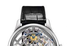 真力時 Academy Christophe Colomb查里斯‧佛雷克紀念版腕錶