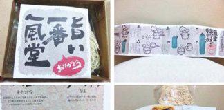 Osaka travel foodie trip