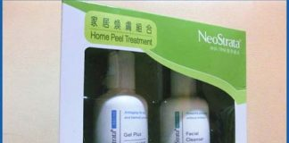 NeoStrata Home Peel Treatment 家居煥膚組合