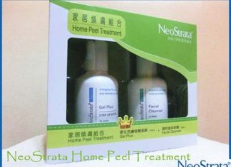 NeoStrata Home Peel Treatment 家居煥膚組合