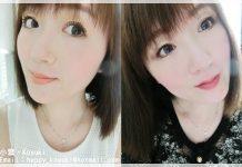 shu uemura my dear matte lipstick makeup demo