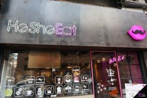 hesheeat shop