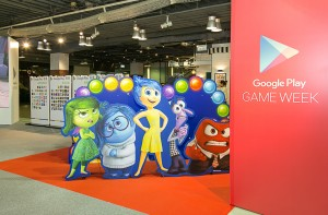 Google Play Game Week_Inside Out