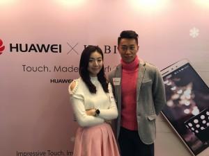 HUAWEI X HABITU mate s rose gold venus chow smartphone (16)