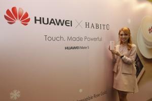 HUAWEI X HABITU mate s rose gold venus chow smartphone (8)