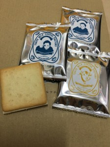 tokyo milk cheese factory say cheese say milk cheese cheese cookie customize food pairing (2)