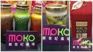 moko manna organic station