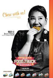 hk food truck festival 2016