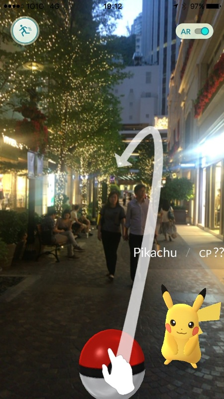 利東街-Lee-Tung Street-pokemon-go-mall-pokeshop-lure-module-sino-group-facebook-coupon-app-game-pikachu-trainer-catch-monster
