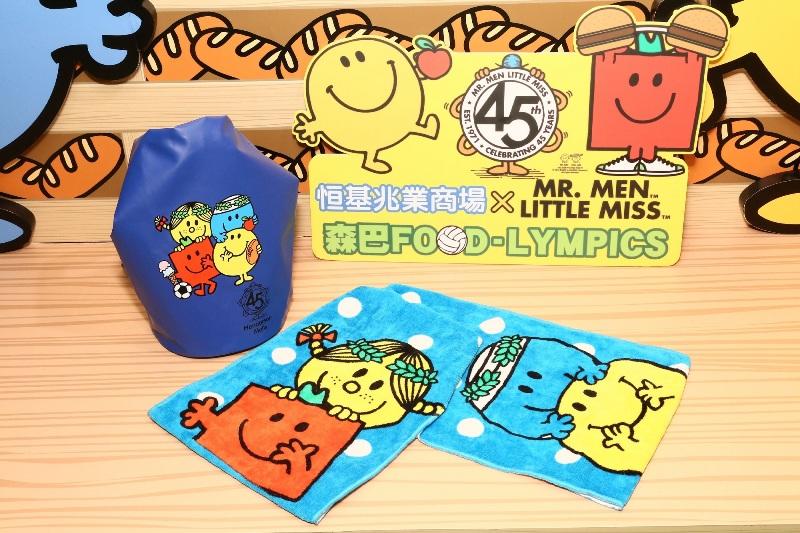 恒基兆業七大商場_MR. MEN LITTLE MISS森巴FOOD-LYMPICS-mrmen-little-miss-food-lympics-45th-summer-misshug-misssunshine-mall-vr (2)