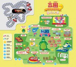 lai yuen 2016 Map