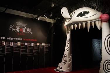 the-world-of-tim-burton-director-movie-exhibition-show-art-museum (4)