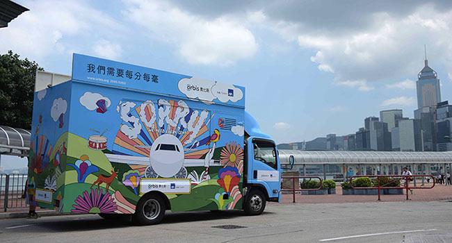 香港奧比斯_世界視覺日_流動車
