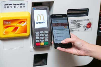 android-pay-mobile-pay-touch-credit-card-nfc-smartphone-tech-visa-mastercard-hk-google-3