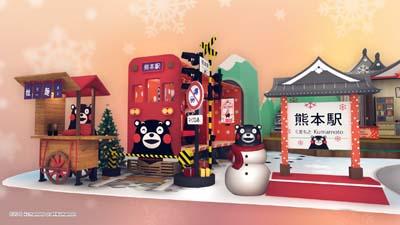 kumamon-christmas-japan-kumamoto-hollywood-plaza-travel-fans-hk-5