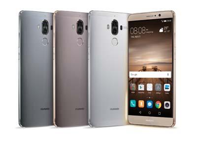 huawei-mate9-mate9pro-smartphone-kirin-leica-cam-hybridzoom-hk-9