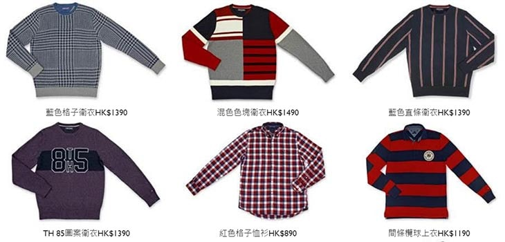 tommy-hilfiger-2016-xmas-gift-ideas-for-him-min