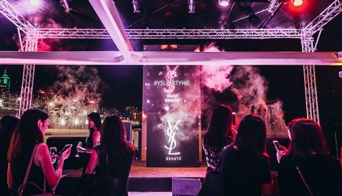ysl party hk 2017