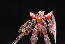 奧海城獨家限售版 Gundam Exia
