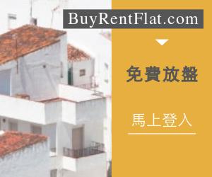 buyrentflat.com banner