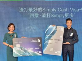 Pakho at Standard Chartered Simply Cash Visa press event