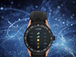 TAG Heuer Connected Modular 45 智能腕錶適用於 iOS Android