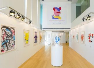 Hayon Cosmos Selection at Harbour City Hong Kong