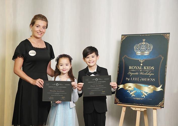 利園區與Cue Children頒發的貴族禮儀班證書