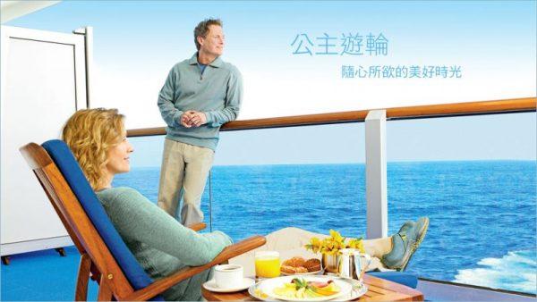 盛世公主號-Balcony-Deluxe-Cabin-Suite-Accomodations-Room-陽台艙-住宿-Majestic-Princess-Cruise-Ship-Tour-Trip-Travel-郵輪-公主郵輪