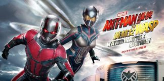 Marvel主題遊樂設施 蟻俠與黃蜂女:擊戰特攻