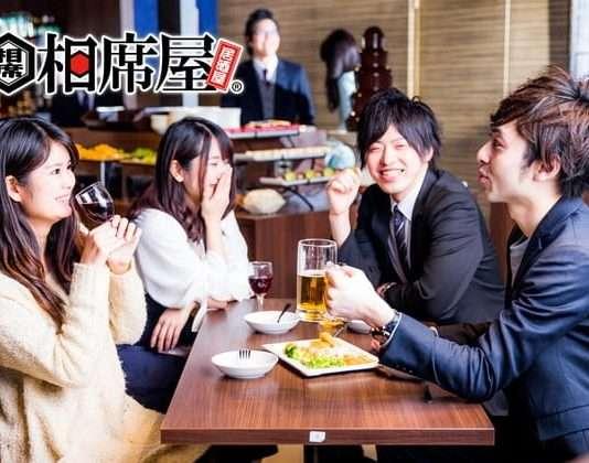 Dating Restaurant in Japan