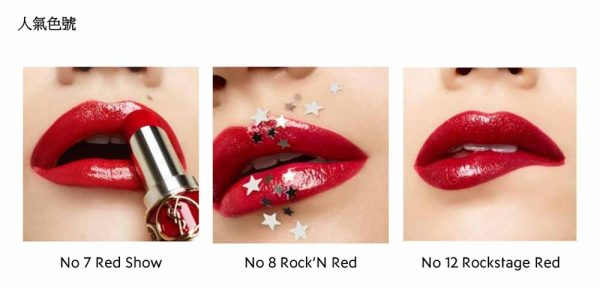 mylipsrock red lipsticks by yslbeauty