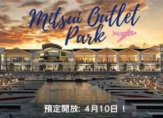 橫濱港灣預定開放時間:2020年4月10日
