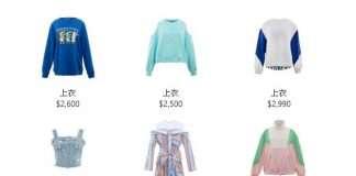 SJYP SS20 street fashion brand