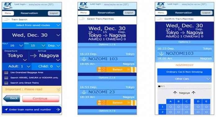 東海道山陽新幹線 app