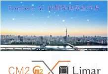 Proptech公司CM2與Limar合作,創新改革傳統房產市場
