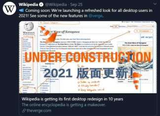 Twitter announced new desktop user interface to launch in 2021