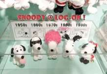 Snoopy coming to LOG-ON