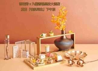 雪花秀 x 九龍香格里拉大酒店呈獻夏日「養肌再生」下午茶